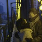 Cena-do-filme-chines-Bai-Ri-Yan-Huo-ou-em-ingles-Black-Coal-Thin-Ice--size-598